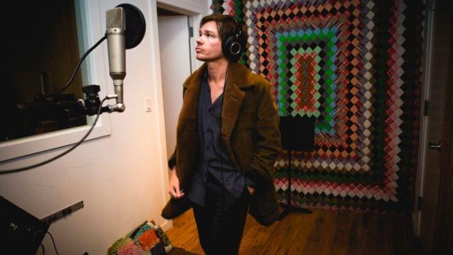 Nate Recording